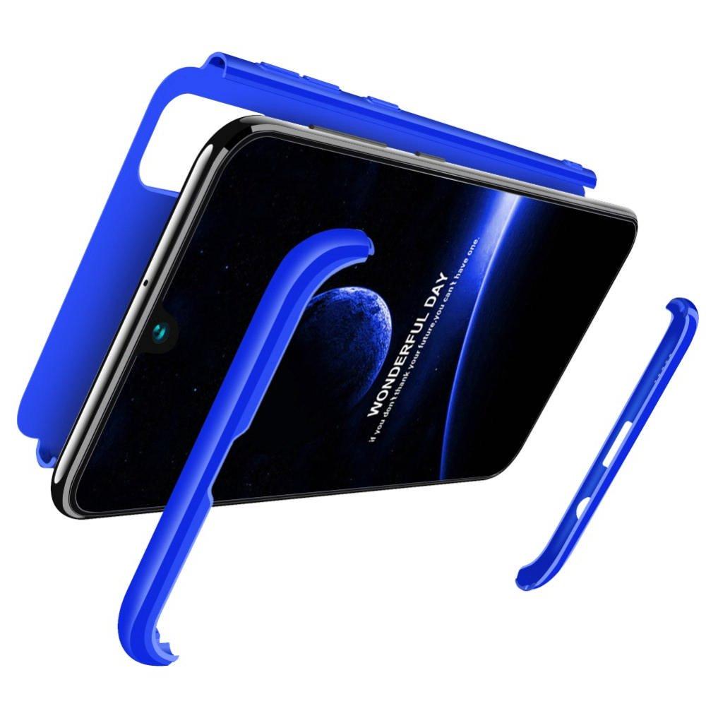 GKK 360 Пластиковый чехол с защитой дисплея для Samsung Galaxy M30s Синий