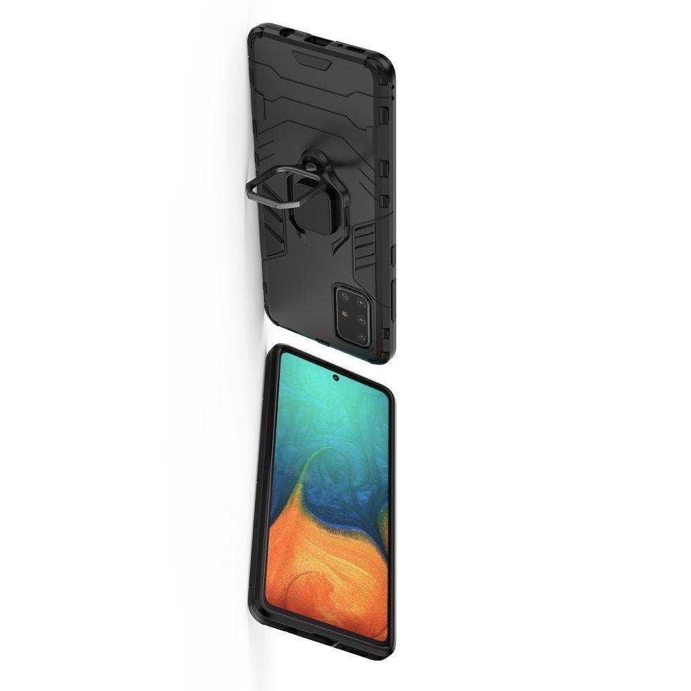 Hybrid Armor Ring Противоударный защитный двухслойный чехол с кольцом под палец подставкой держателем для Samsung Galaxy A71 Черный