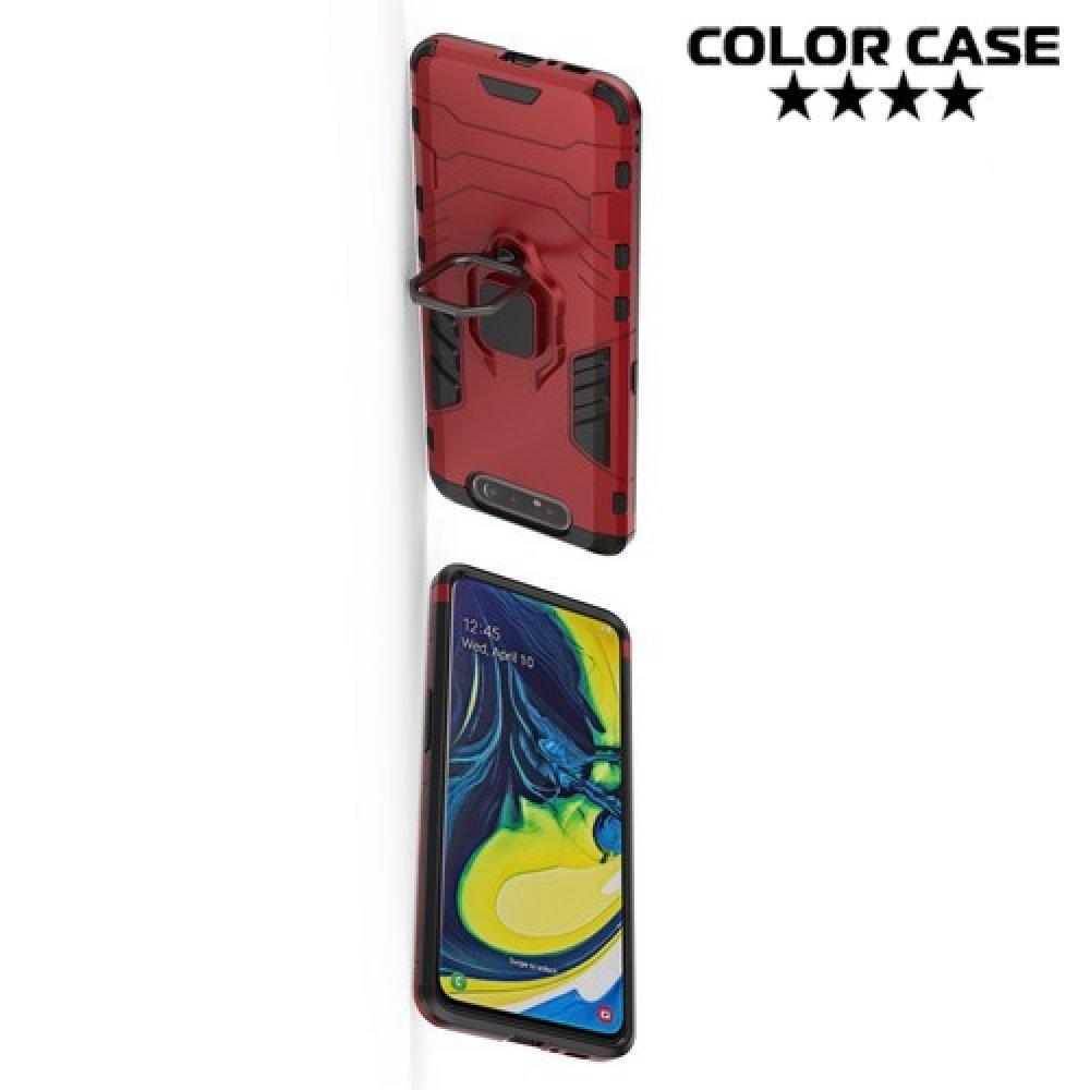 Hybrid Armor Ring Противоударный защитный двухслойный чехол с кольцом под палец подставкой держателем для Samsung Galaxy A80 / A90 Красный