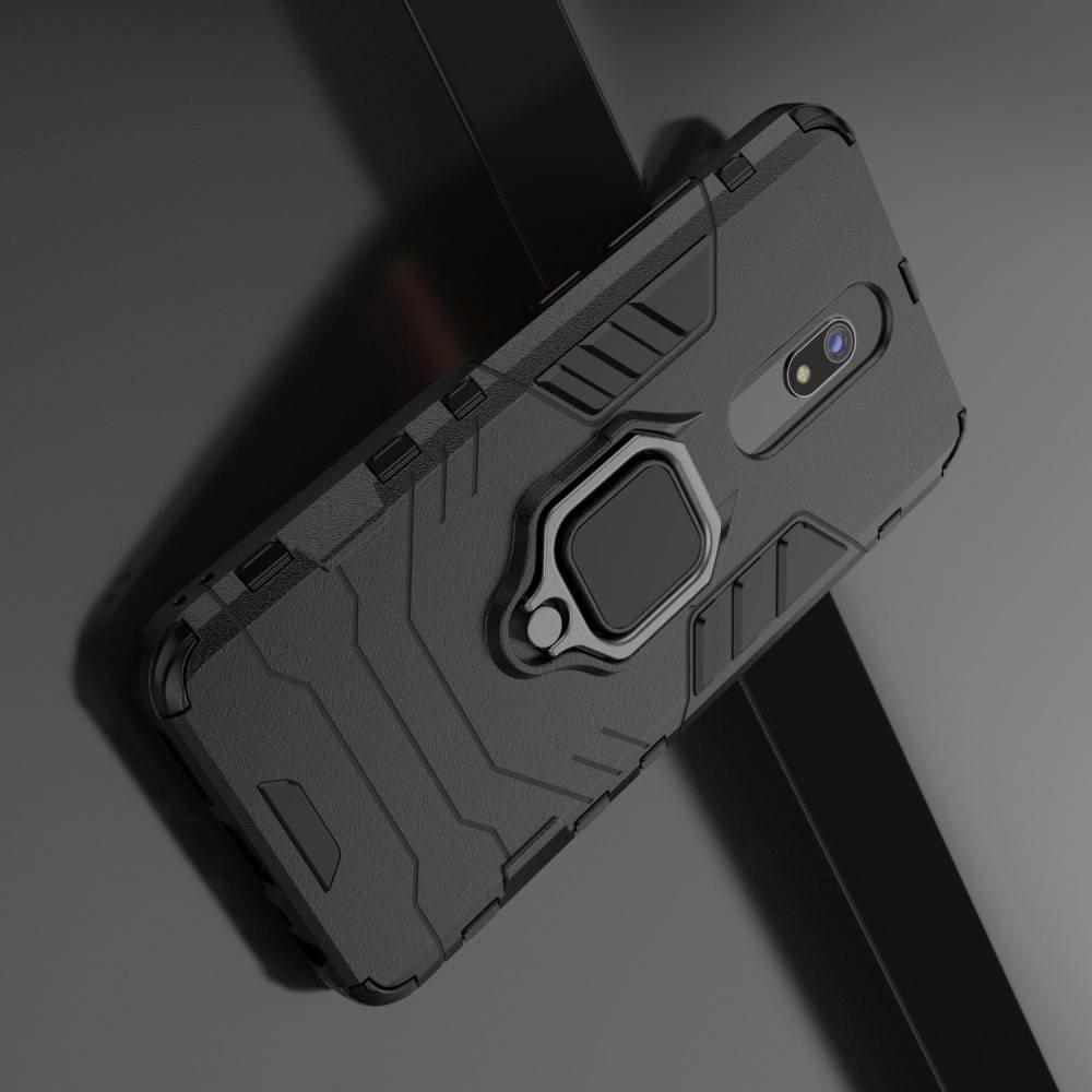 Hybrid Armor Ring Противоударный защитный двухслойный чехол с кольцом под палец подставкой держателем для Xiaomi Redmi 8 / Redmi 8A Черный