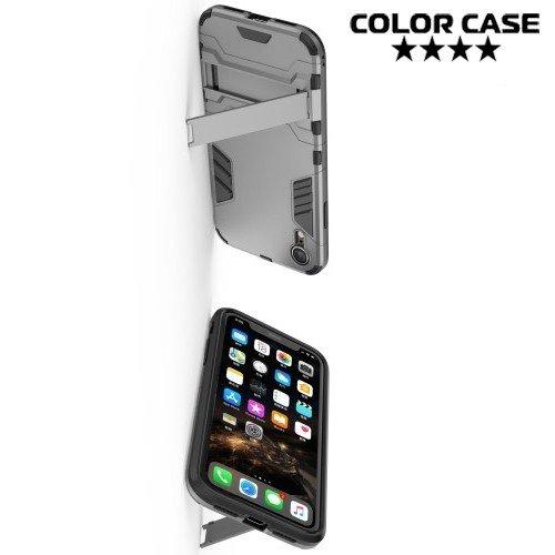 Hybrid Armor Ударопрочный чехол для iPhone XR с подставкой - Серый