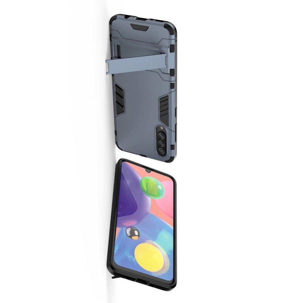 Hybrid Armor Ударопрочный чехол для Samsung Galaxy A70s с подставкой - Синий
