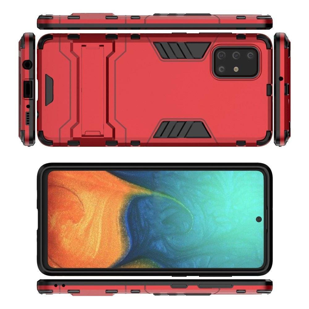 Hybrid Armor Ударопрочный чехол для Samsung Galaxy A71 с подставкой - Красный