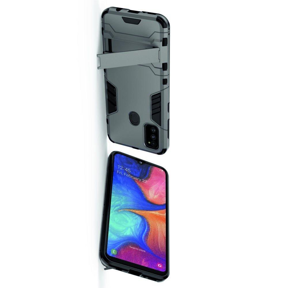 Hybrid Armor Ударопрочный чехол для Samsung Galaxy M30s с подставкой - Серый