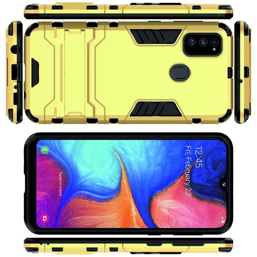 Hybrid Armor Ударопрочный чехол для Samsung Galaxy M30s с подставкой - Золотой