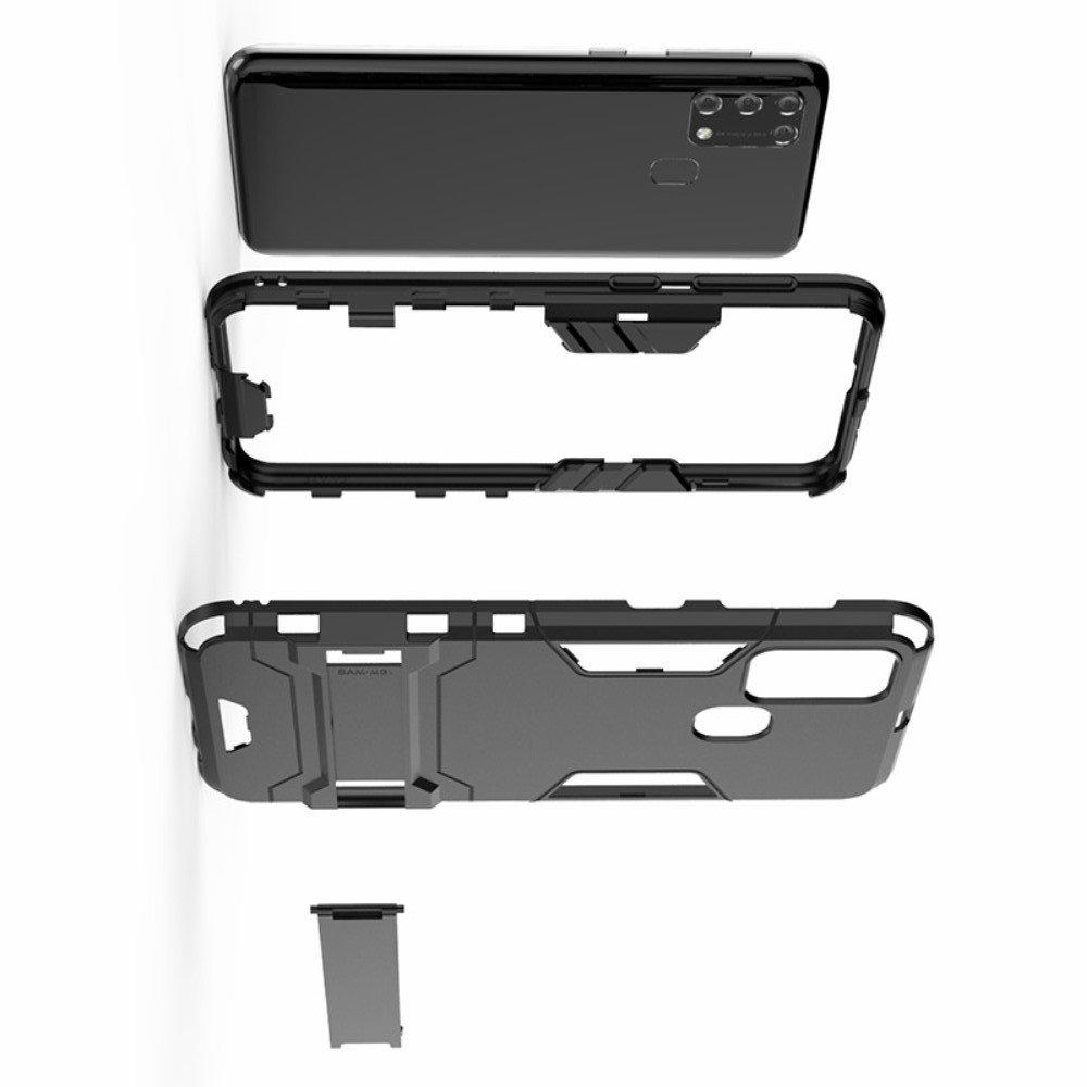Hybrid Armor Ударопрочный чехол для Samsung Galaxy M31 с подставкой - Черный