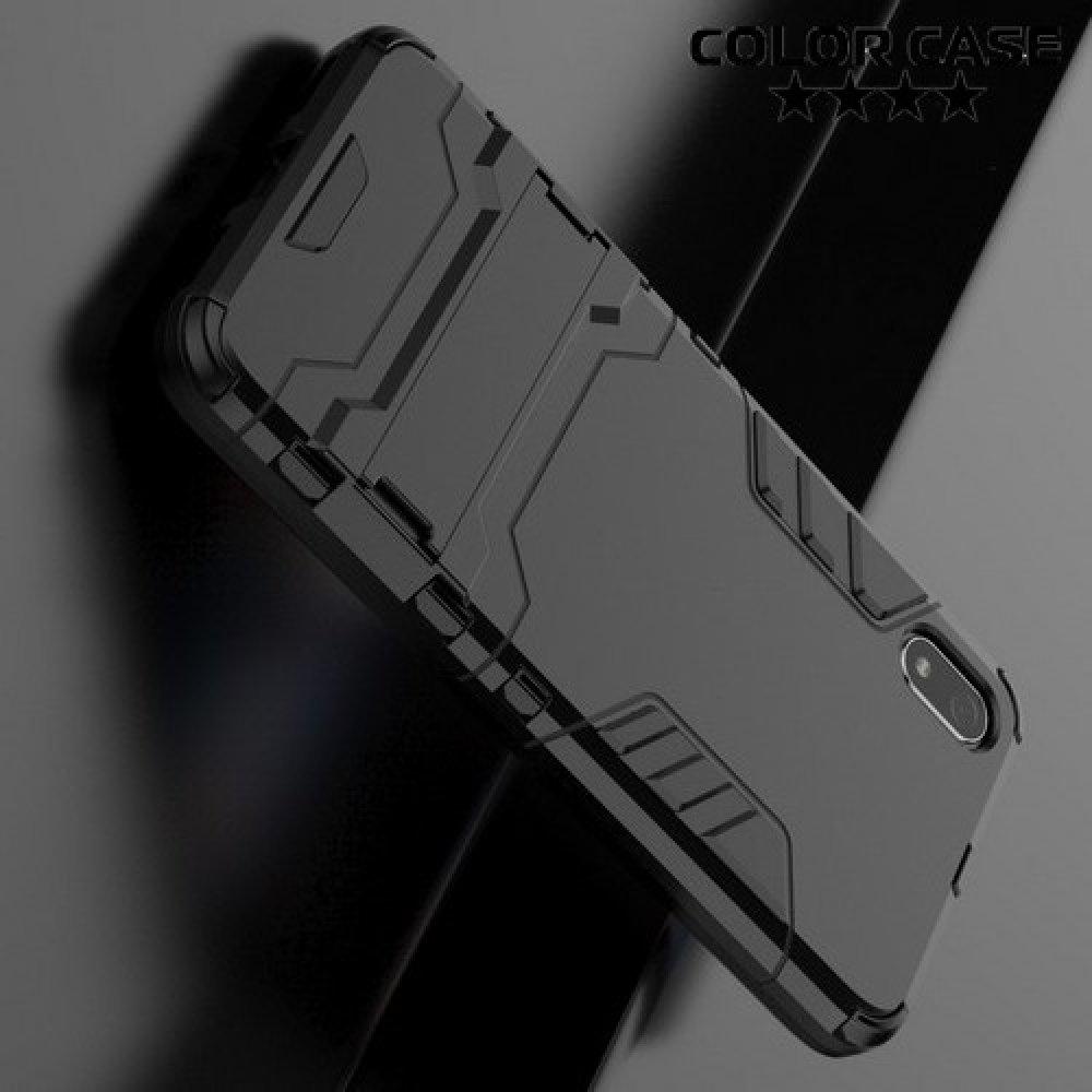 Hybrid Armor Ударопрочный чехол для Xiaomi Redmi 7A с подставкой - Черный