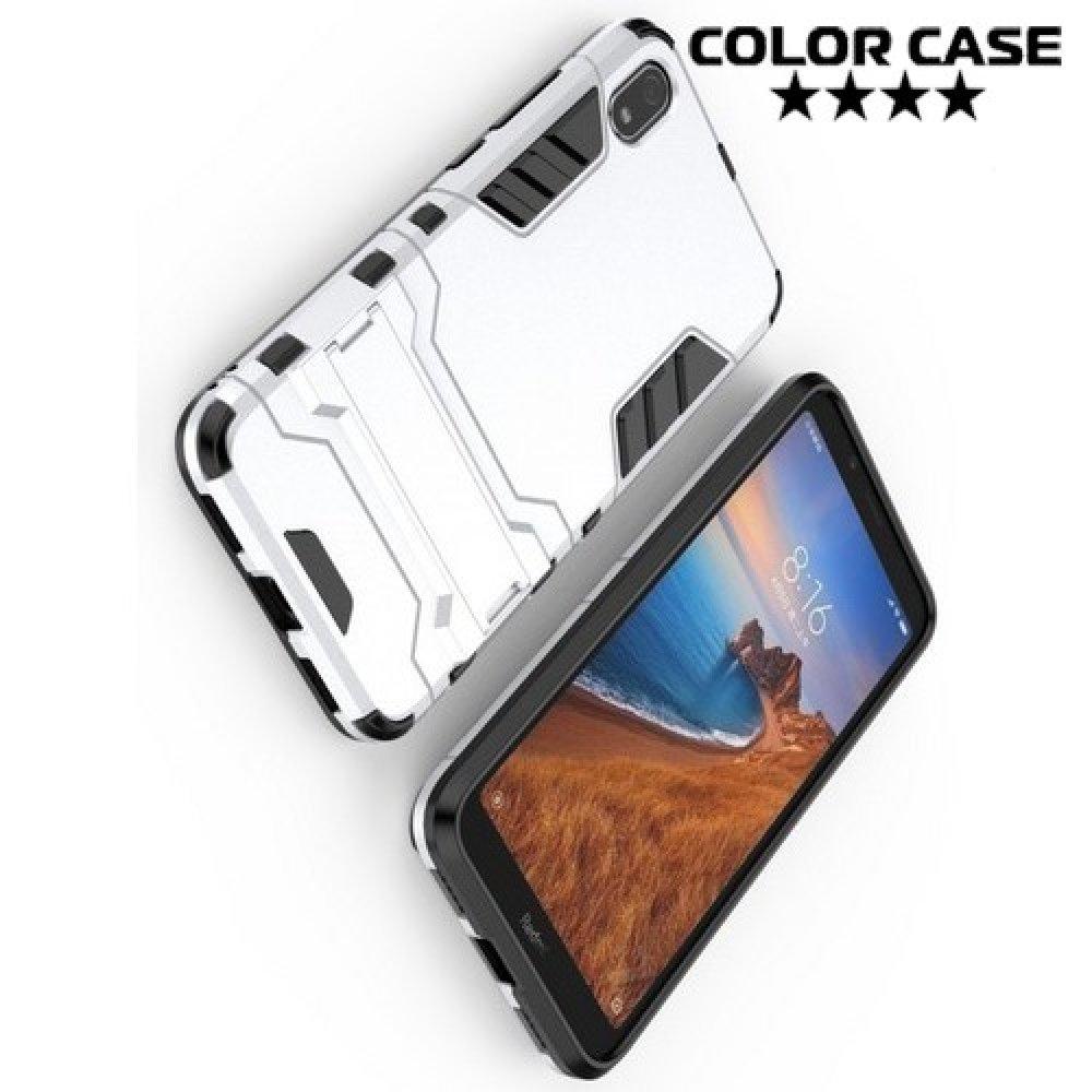 Hybrid Armor Ударопрочный чехол для Xiaomi Redmi 7A с подставкой - Серебряный