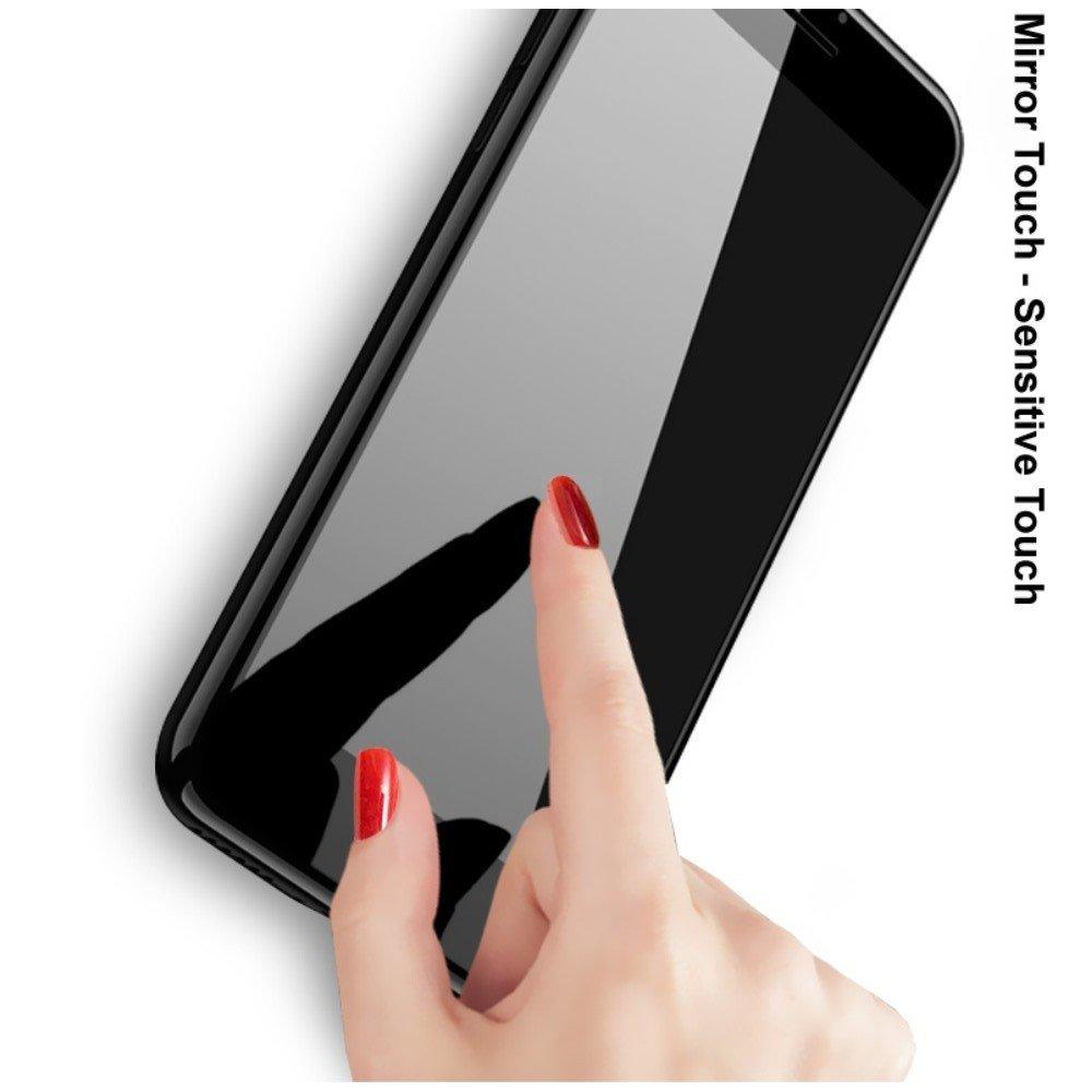 Full Screen Защитное стекло для Samsung Galaxy Note 20 Ultra черное