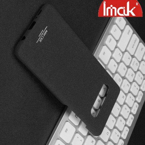 Imak Матовая пластиковая Кейс накладка для Samsung Galaxy S10 Песочно-Черный Ультратонкий с защитной кнопок и камеры