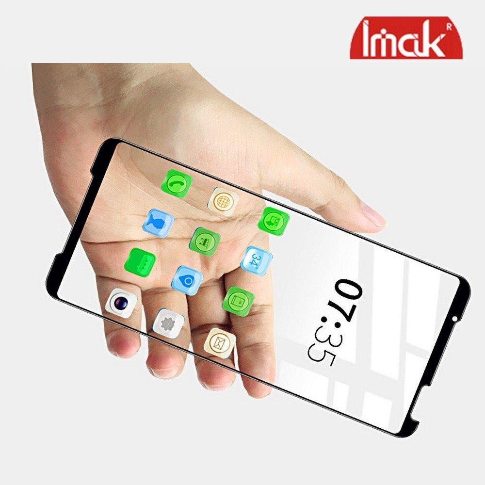 Imak Pro+ Full Glue Cover Защитное с полным клеем стекло для Asus ROG Phone 2 черное