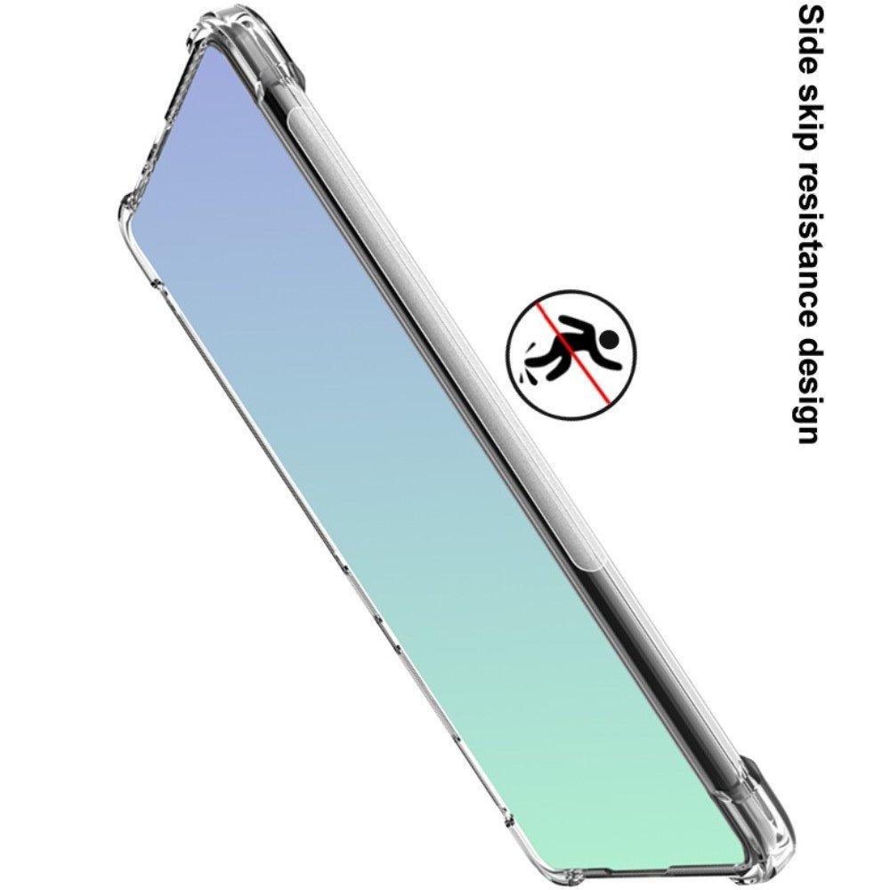 IMAK Shockproof силиконовый защитный чехол для Asus Zenfone 7 ZS670KS прозрачный и защитная пленка