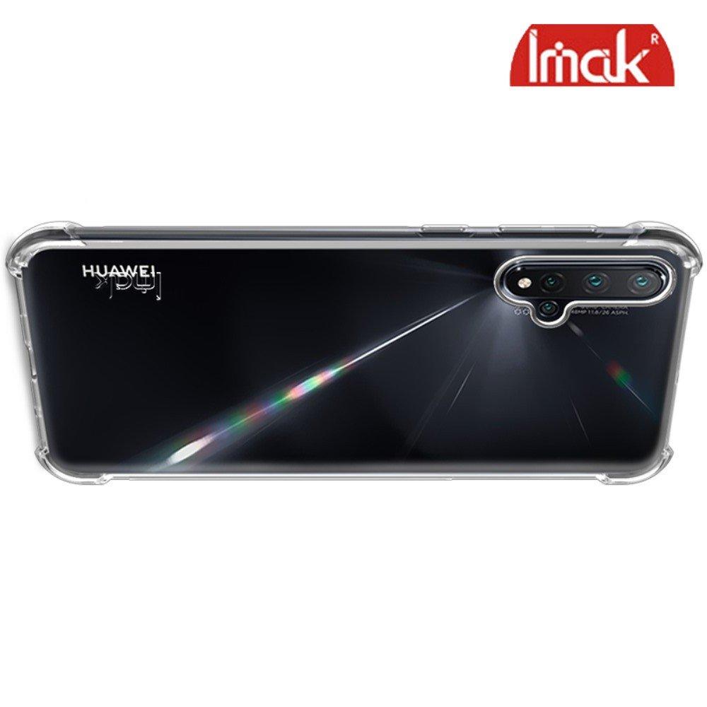 IMAK Shockproof силиконовый защитный чехол для Huawei nova 5 прозрачный и защитная пленка