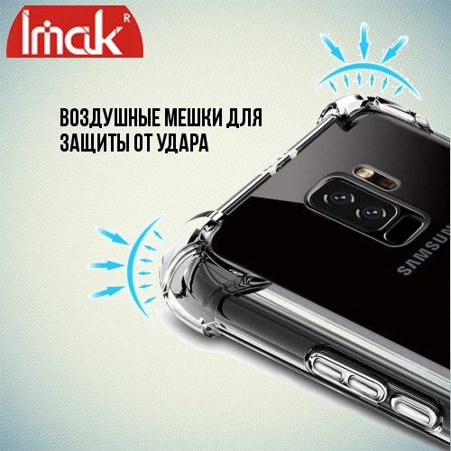 IMAK Shockproof силиконовый защитный чехол для Samsung Galaxy S9 Plus - черный