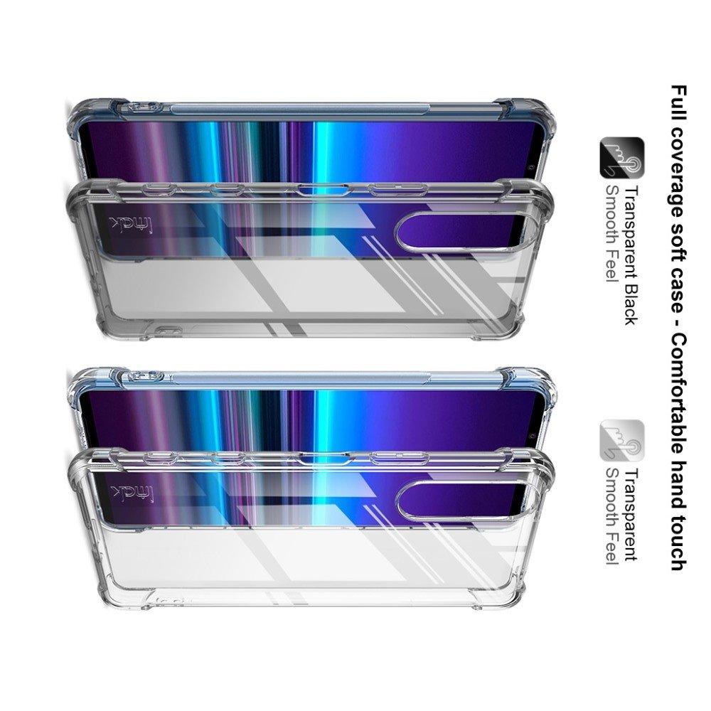 IMAK Shockproof силиконовый защитный чехол для Sony Xperia 5 II прозрачный и защитная пленка