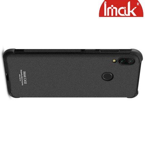 IMAK Shockproof силиконовый защитный чехол для Xiaomi Redmi 7 песочно-черный и защитная пленка