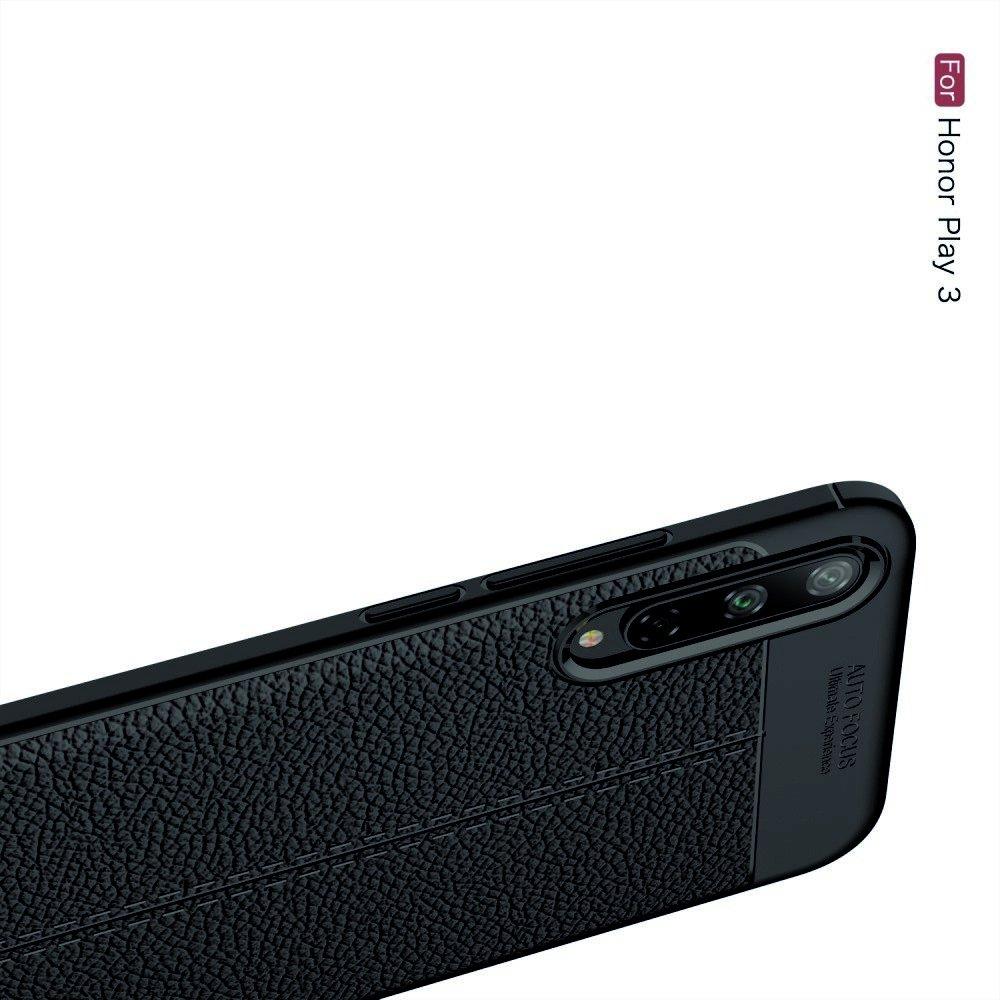 Leather Litchi силиконовый чехол накладка для Huawei Honor Play 3 - Черный
