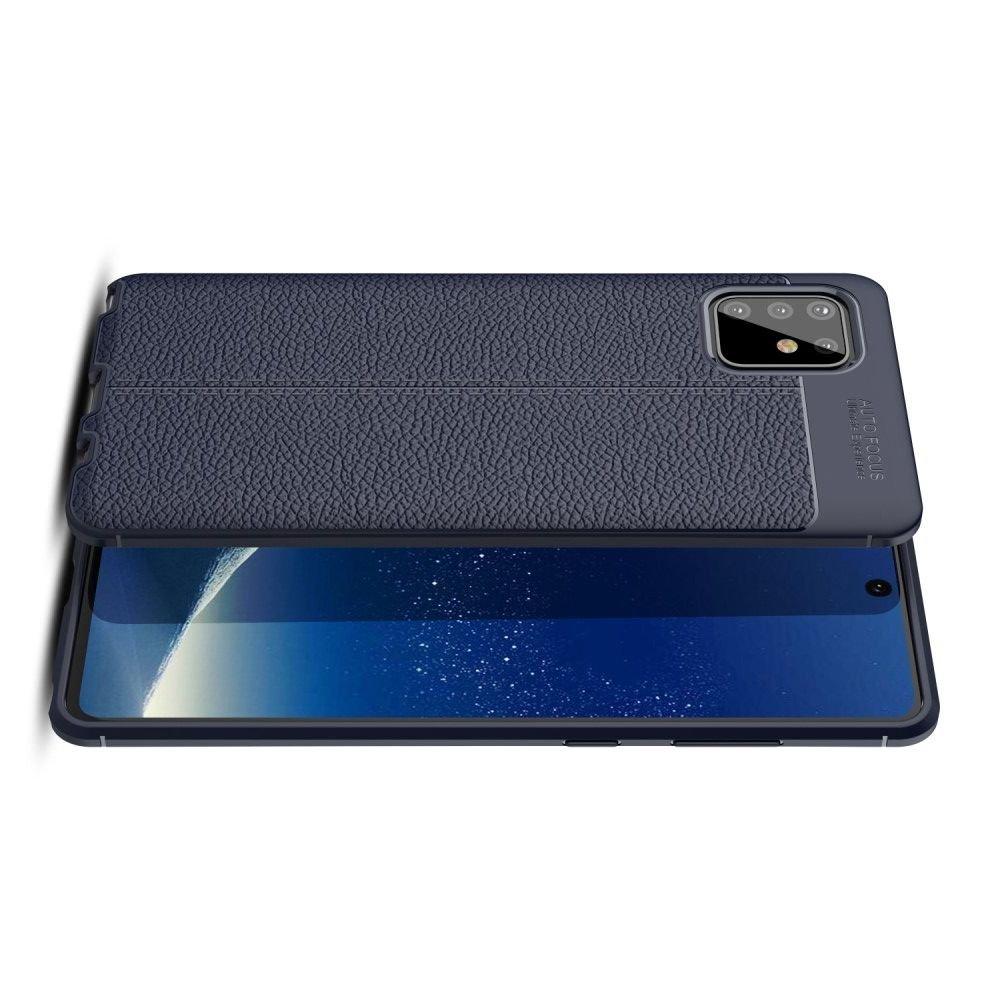 Leather Litchi силиконовый чехол накладка для Samsung Galaxy Note 10 Lite - Синий