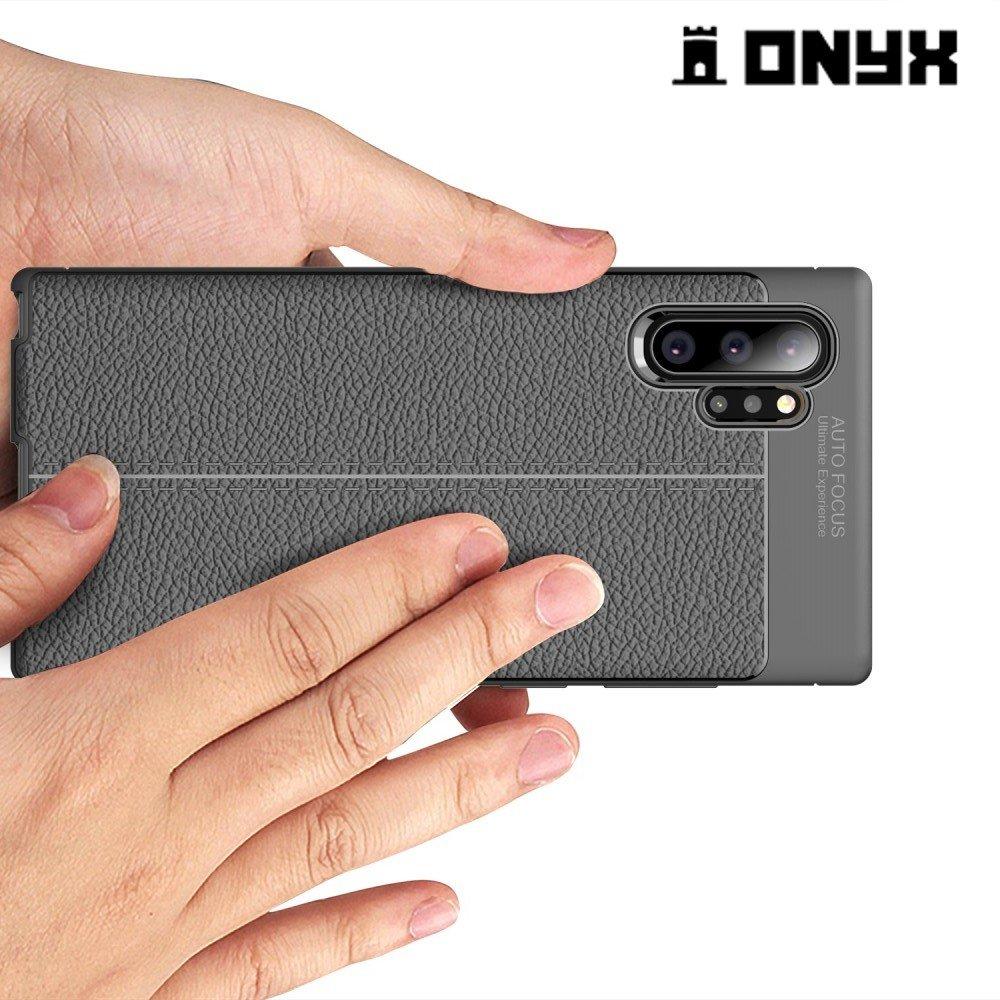 Leather Litchi силиконовый чехол накладка для Samsung Galaxy Note 10+ - Коралловый