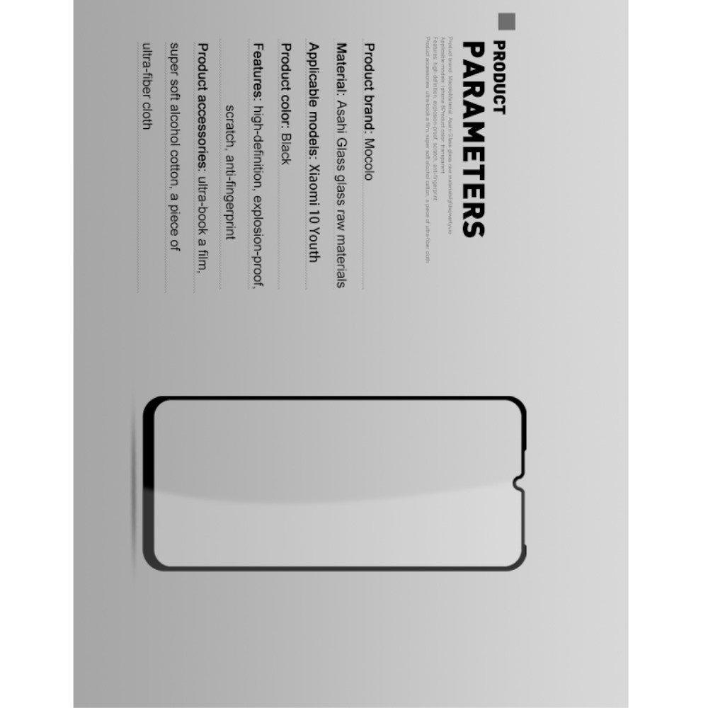 MOCOLO Защитное стекло для Xiaomi Mi 10 Lite - Черное