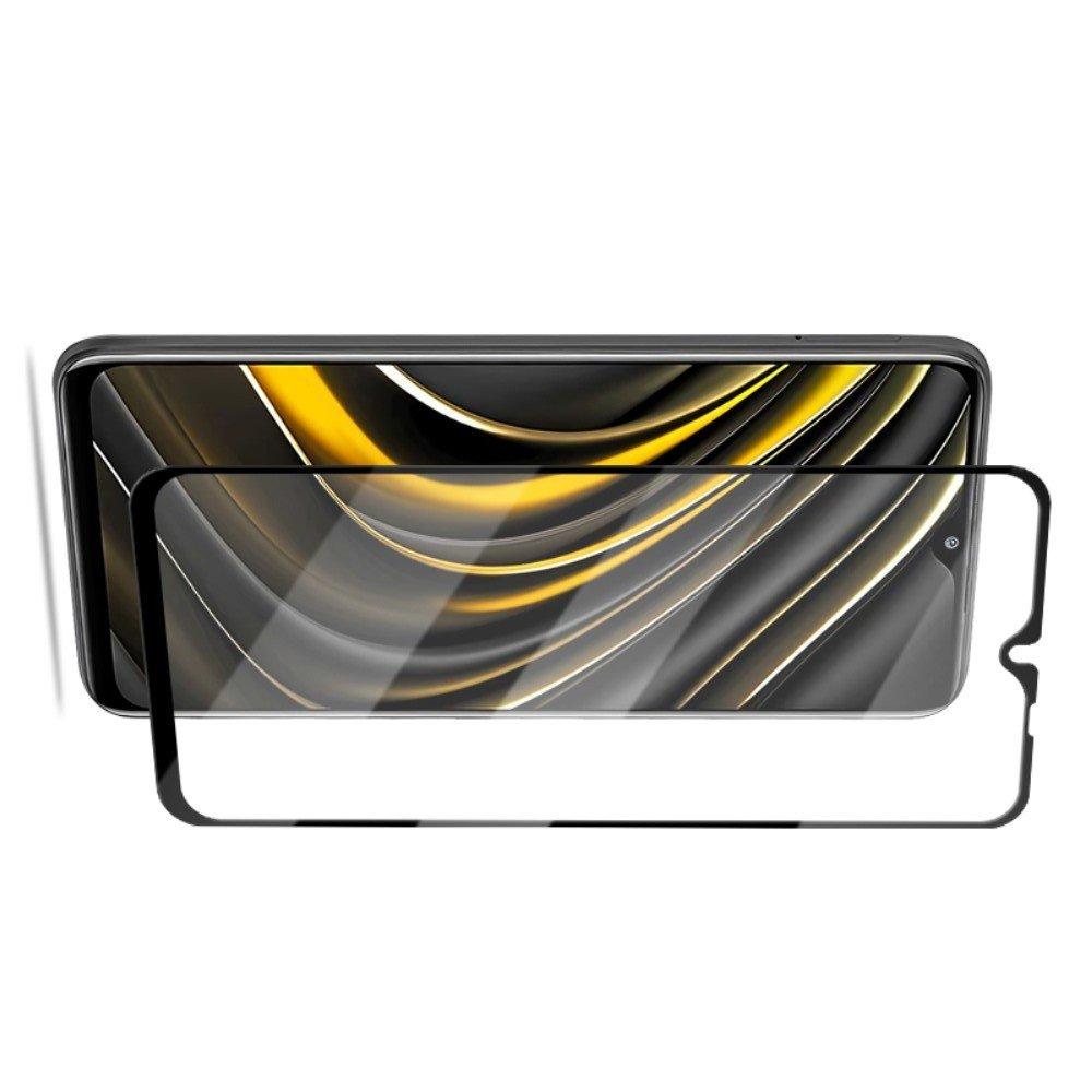 Защитное стекло для Xiaomi Poco M3 - Черное