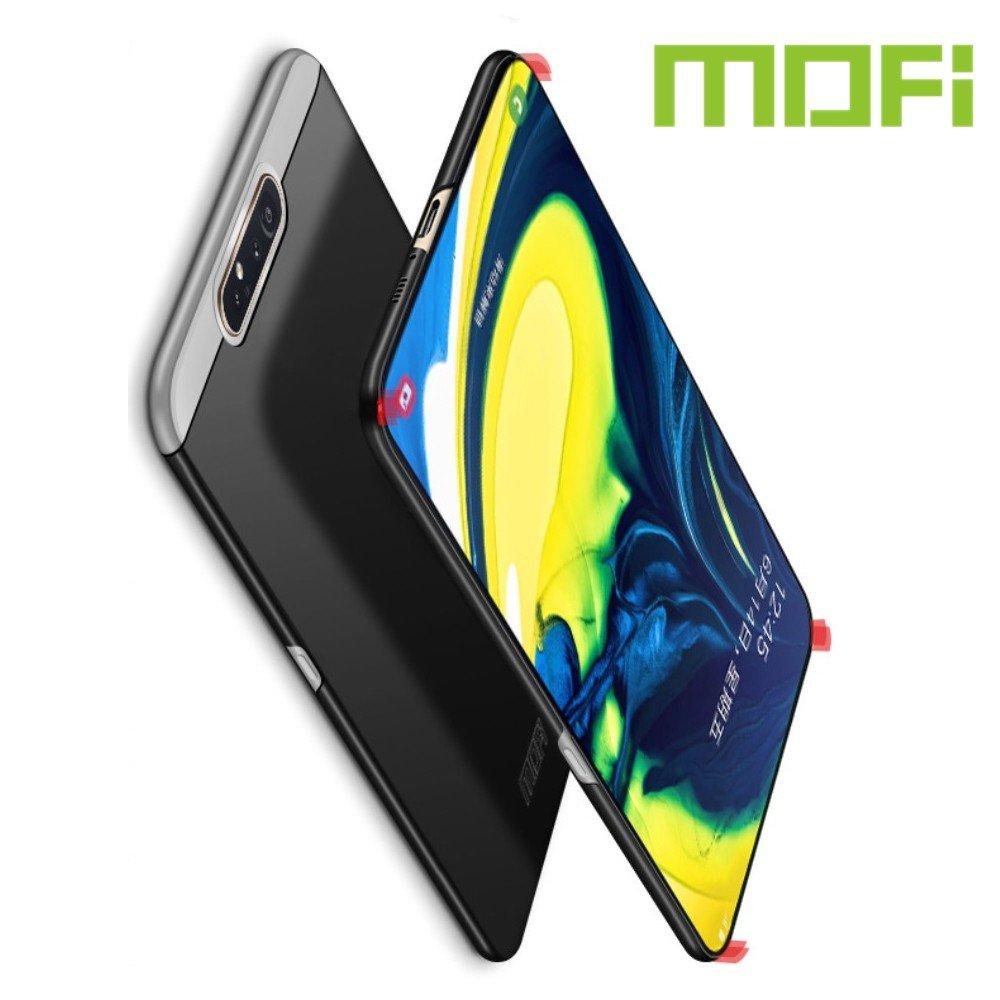 Mofi Slim Armor Матовый жесткий пластиковый чехол для Samsung Galaxy A80 / A90 - Синий
