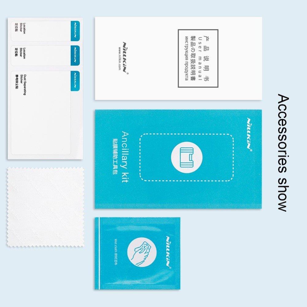 NILLKIN Amazing CP+ Противоударное Полноэкранное Олеофобное Защитное Стекло для Samsung Galaxy A52 Черное