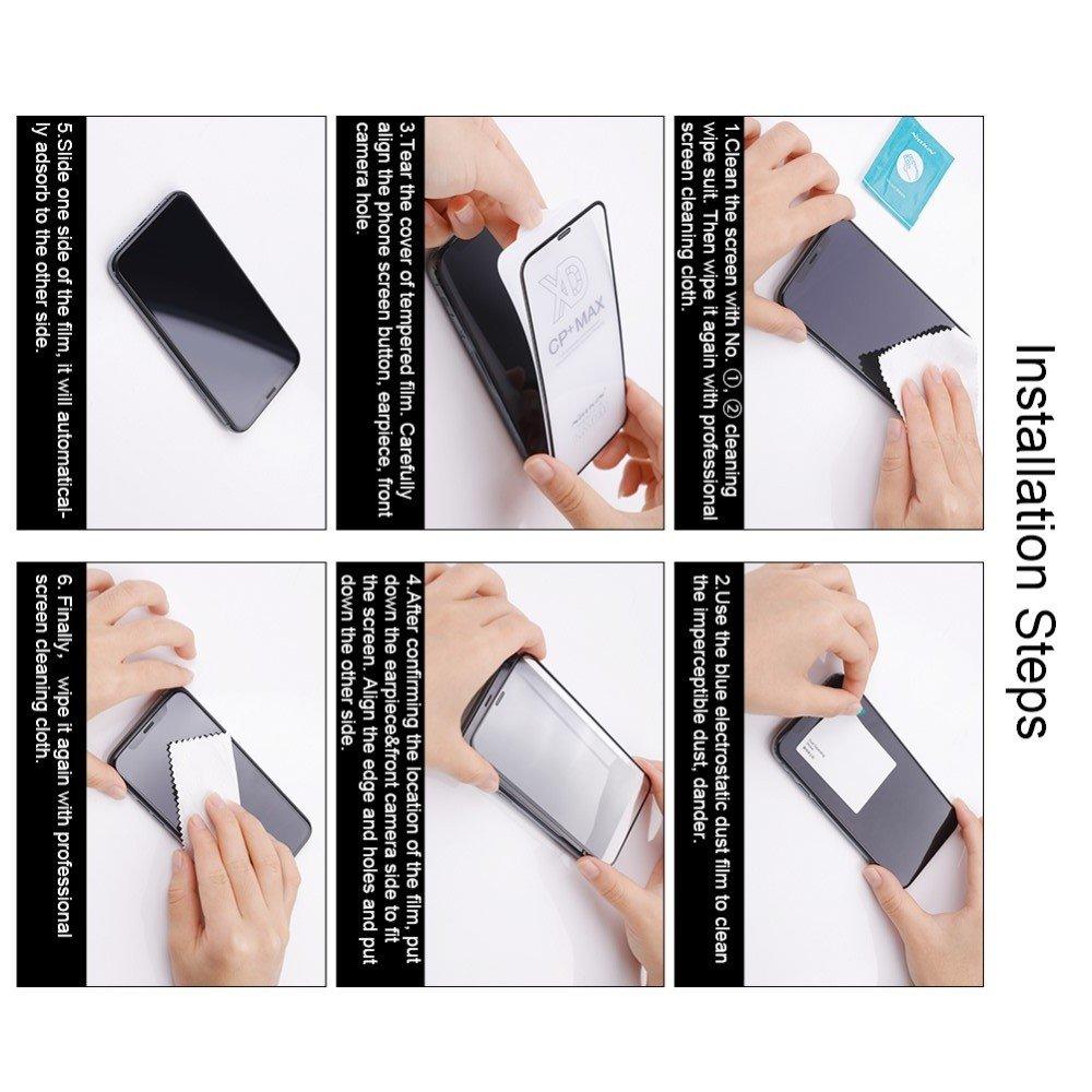NILLKIN Amazing CP+ Противоударное Полноэкранное Олеофобное Защитное Стекло для Xiaomi Poco F2 Pro Черное