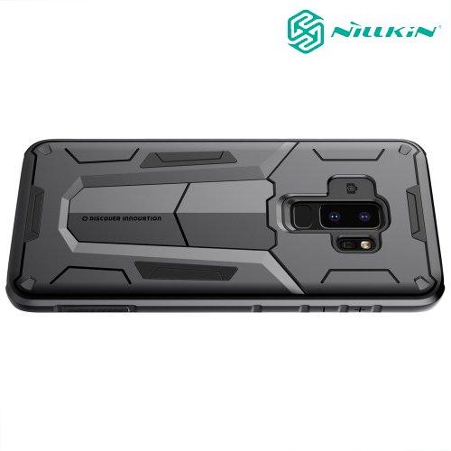 Nillkin Defender Бронированный противоударный двухслойный чехол для Samsung Galaxy S9 Plus - Черный