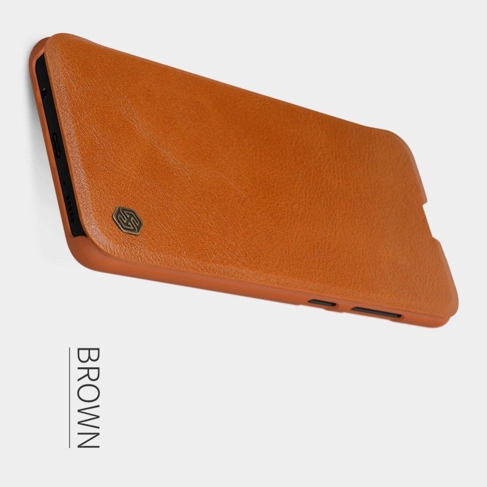 NILLKIN Qin чехол флип кейс для Samsung Galaxy A71 - Красный