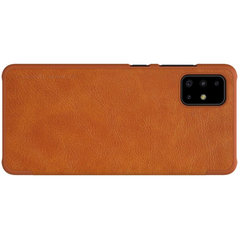 NILLKIN Qin чехол флип кейс для Samsung Galaxy A71 - Коричневый