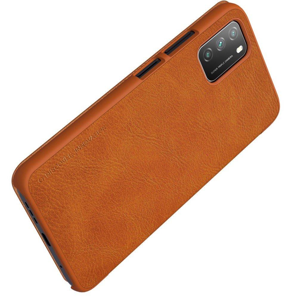 NILLKIN Qin чехол флип кейс для Xiaomi Poco M3 - Коричневый