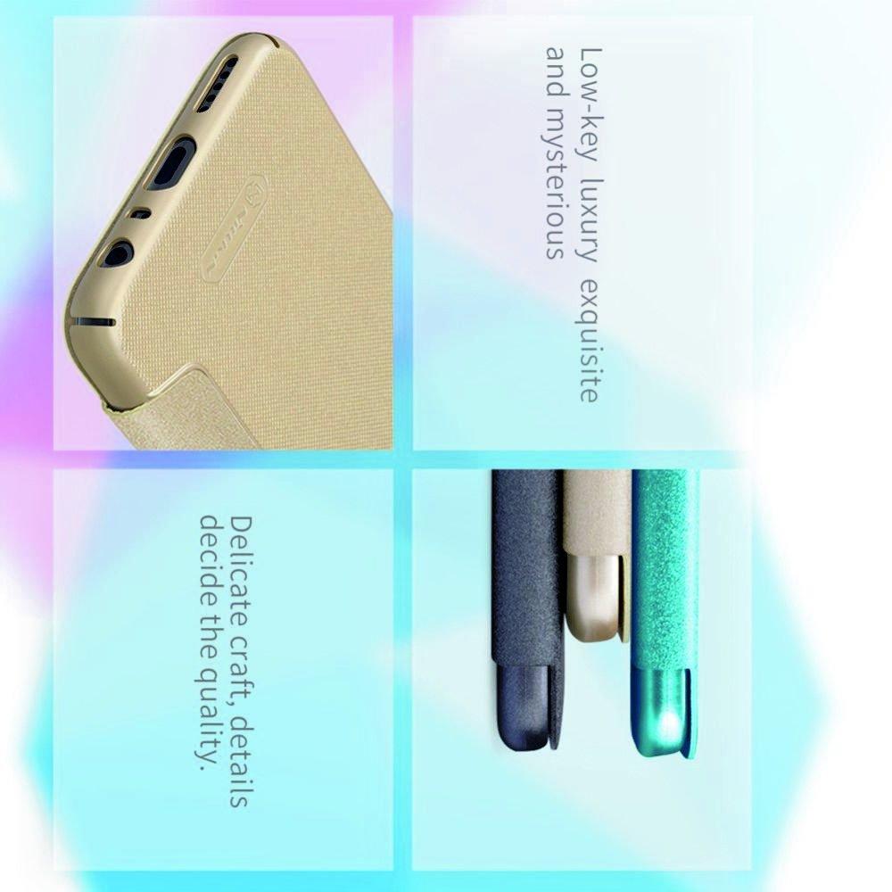 Nillkin Sparkle флип чехол книжка для Xiaomi Redmi Note 8T / Note 8 - Золотой