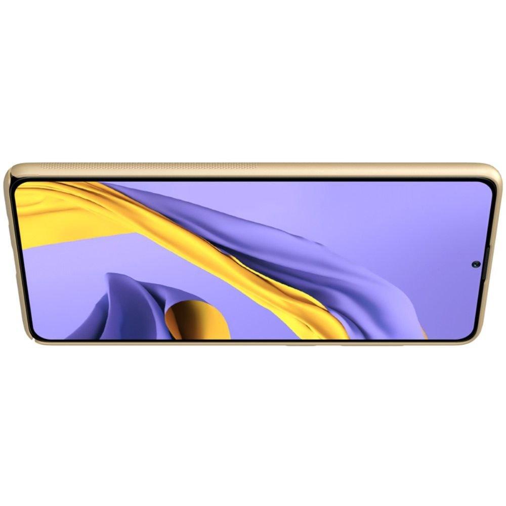 NILLKIN Super Frosted Shield Матовая Пластиковая Нескользящая Клип кейс накладка для Samsung Galaxy A71 - Золотой