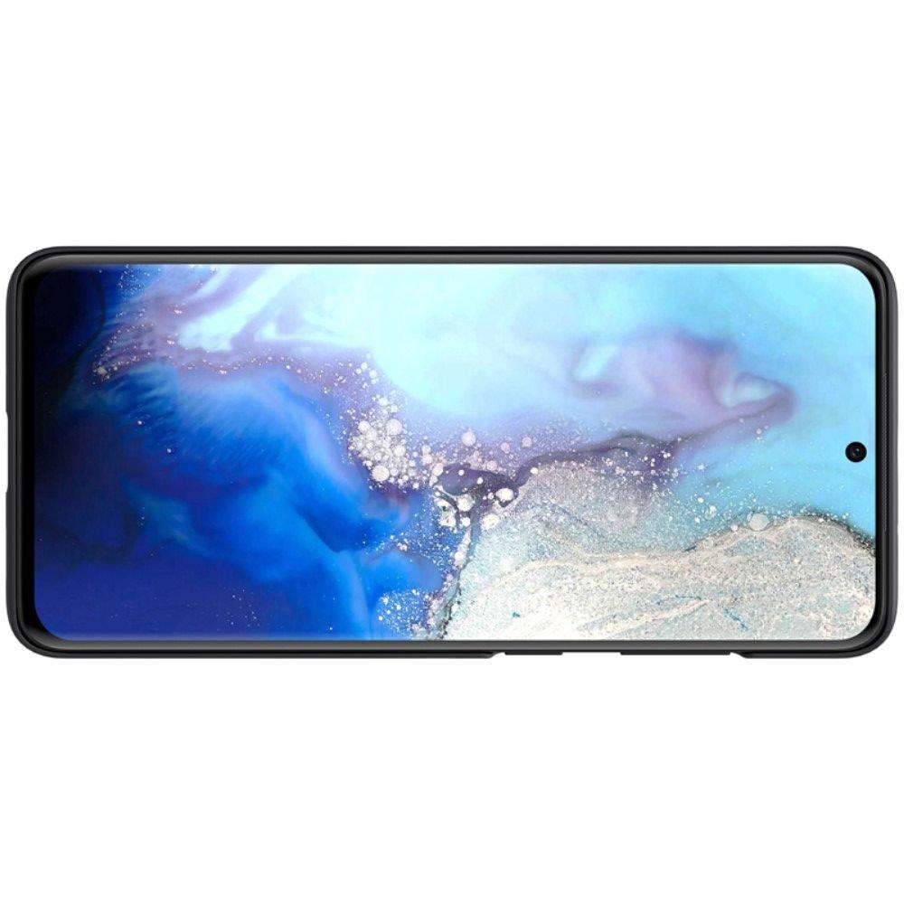 NILLKIN Super Frosted Shield Матовая Пластиковая Нескользящая Клип кейс накладка для Samsung Galaxy S20 - Черный
