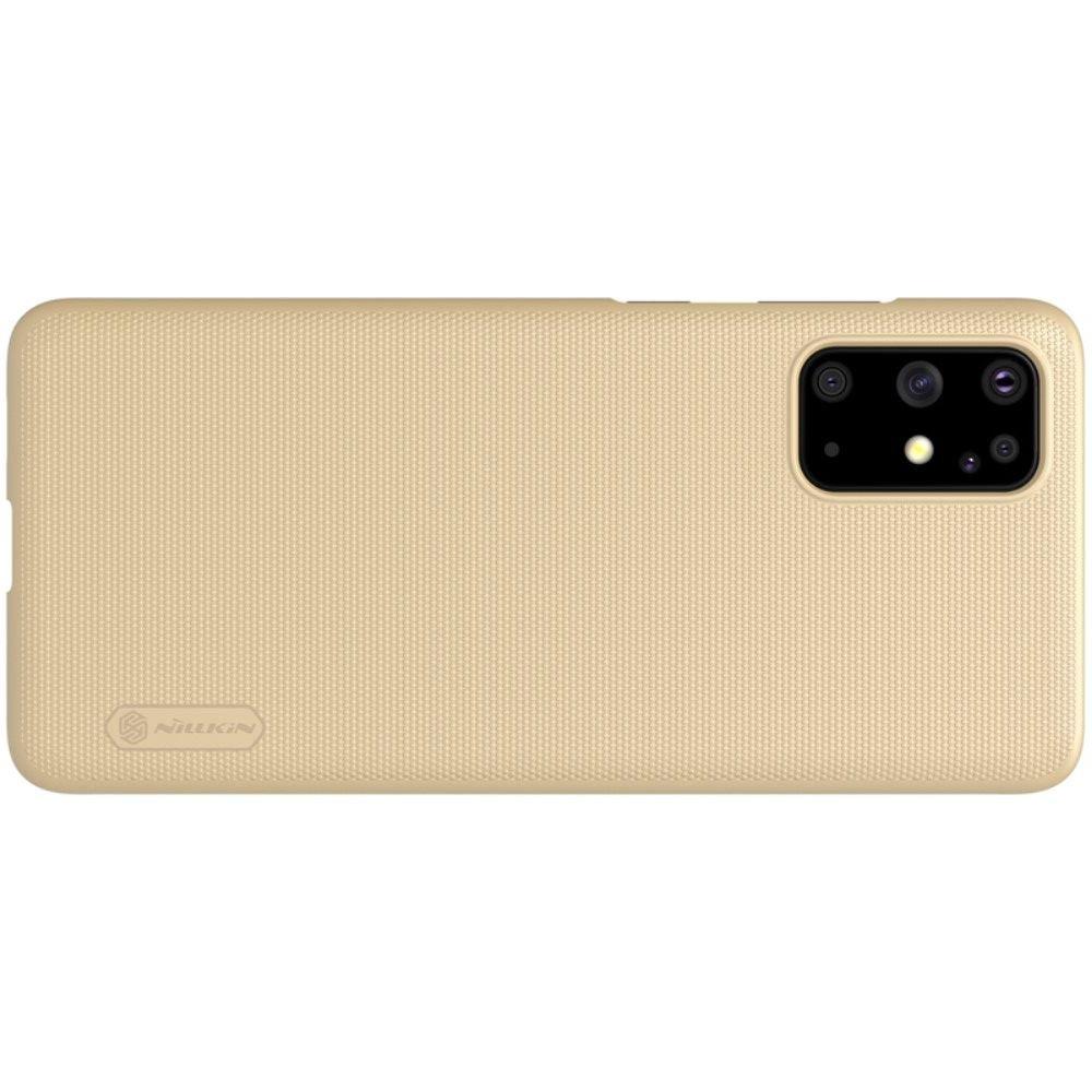 NILLKIN Super Frosted Shield Матовая Пластиковая Нескользящая Клип кейс накладка для Samsung Galaxy S20 Plus - Золотой