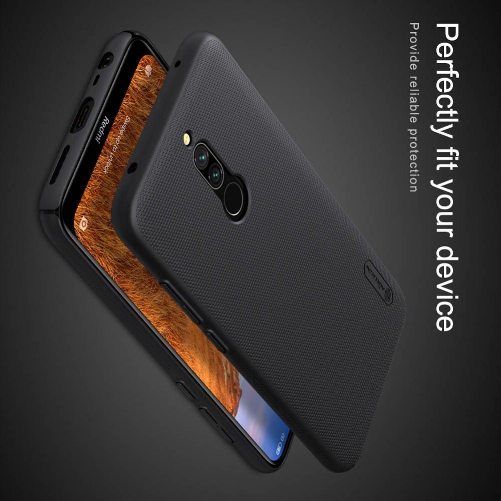 NILLKIN Super Frosted Shield Матовая Пластиковая Нескользящая Клип кейс накладка для Xiaomi Redmi 8 - Черный