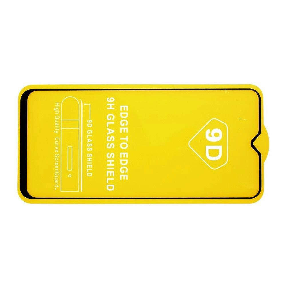Олеофобное Закаленное Защитное Стекло для Samsung Galaxy M30s прозрачное