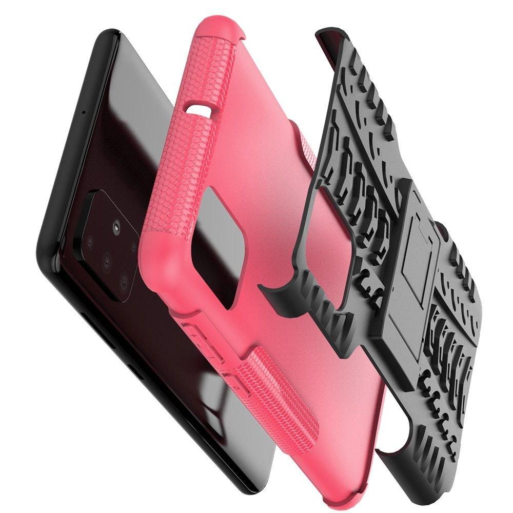 ONYX Противоударный бронированный чехол для Samsung Galaxy A71 - Светло-Розовый