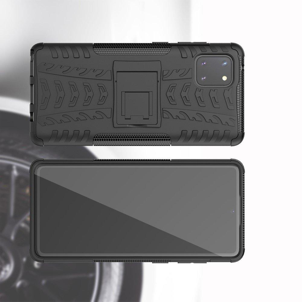 ONYX Противоударный бронированный чехол для Samsung Galaxy Note 10 Lite - Черный
