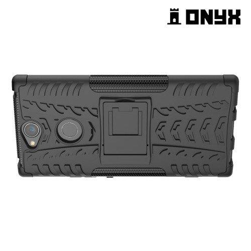 ONYX Противоударный бронированный чехол для Sony Xperia XA2 Plus - Черный