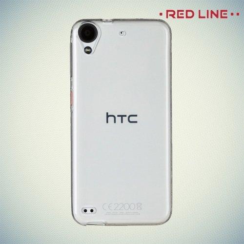 Red Line Htc Desire 530