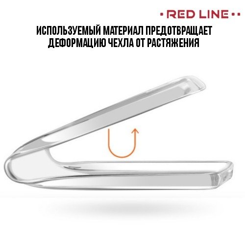 Red Line Htc One X10