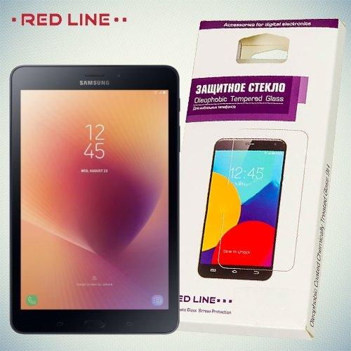 Red Line Samsung Galaxy Tab