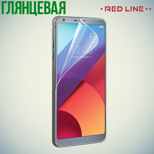 Red line lg g6 h870ds for Red line printing
