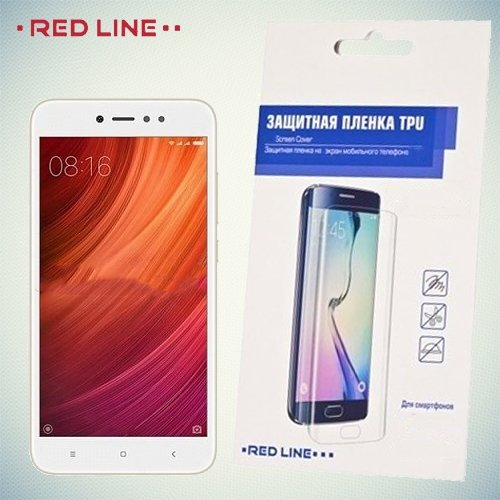 Red line xiaomi redmi note 5a 3 32gb for Red line printing