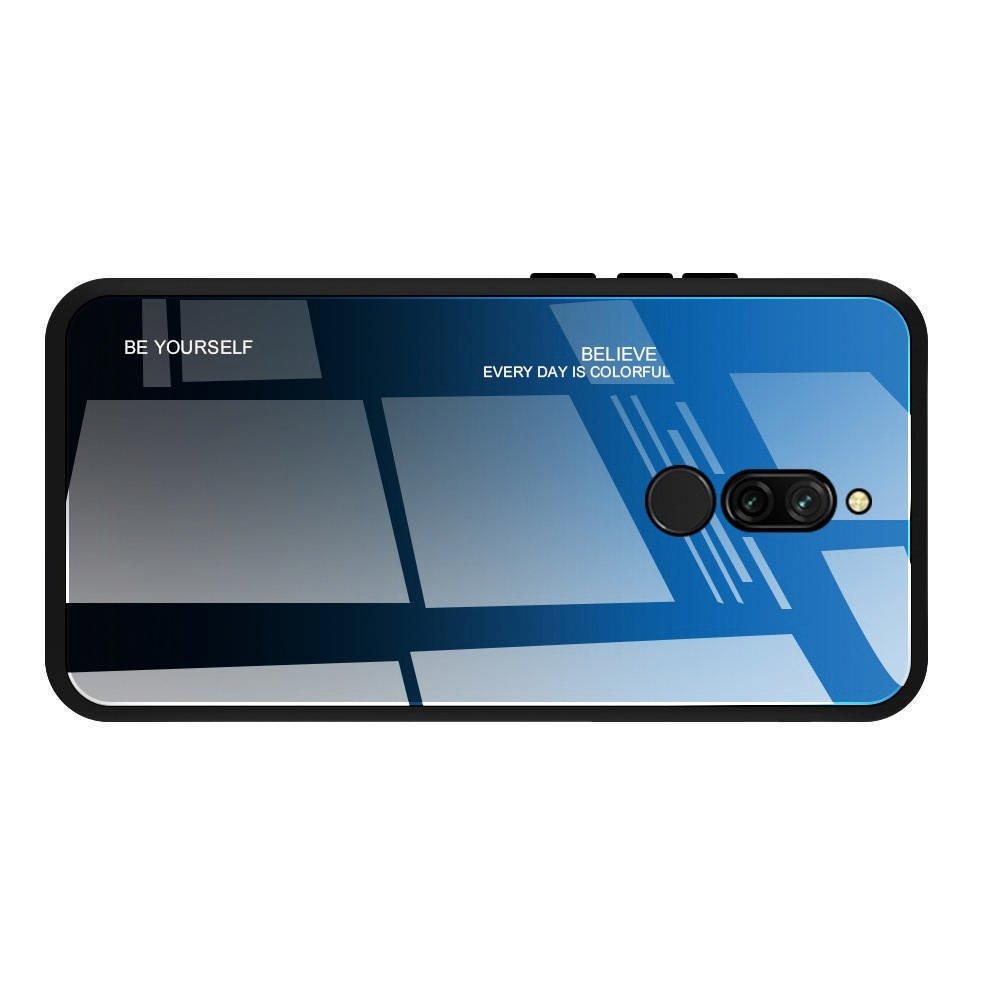 Силиконовый Градиентный Устойчивый к Царапинам Стеклянный Чехол для Xiaomi Redmi 8 Синий / Черный