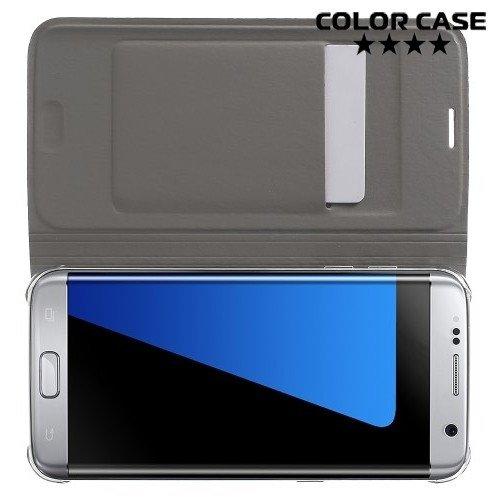 Тонкий чехол книжка для Samsung Galaxy S7 Edge - Золотой