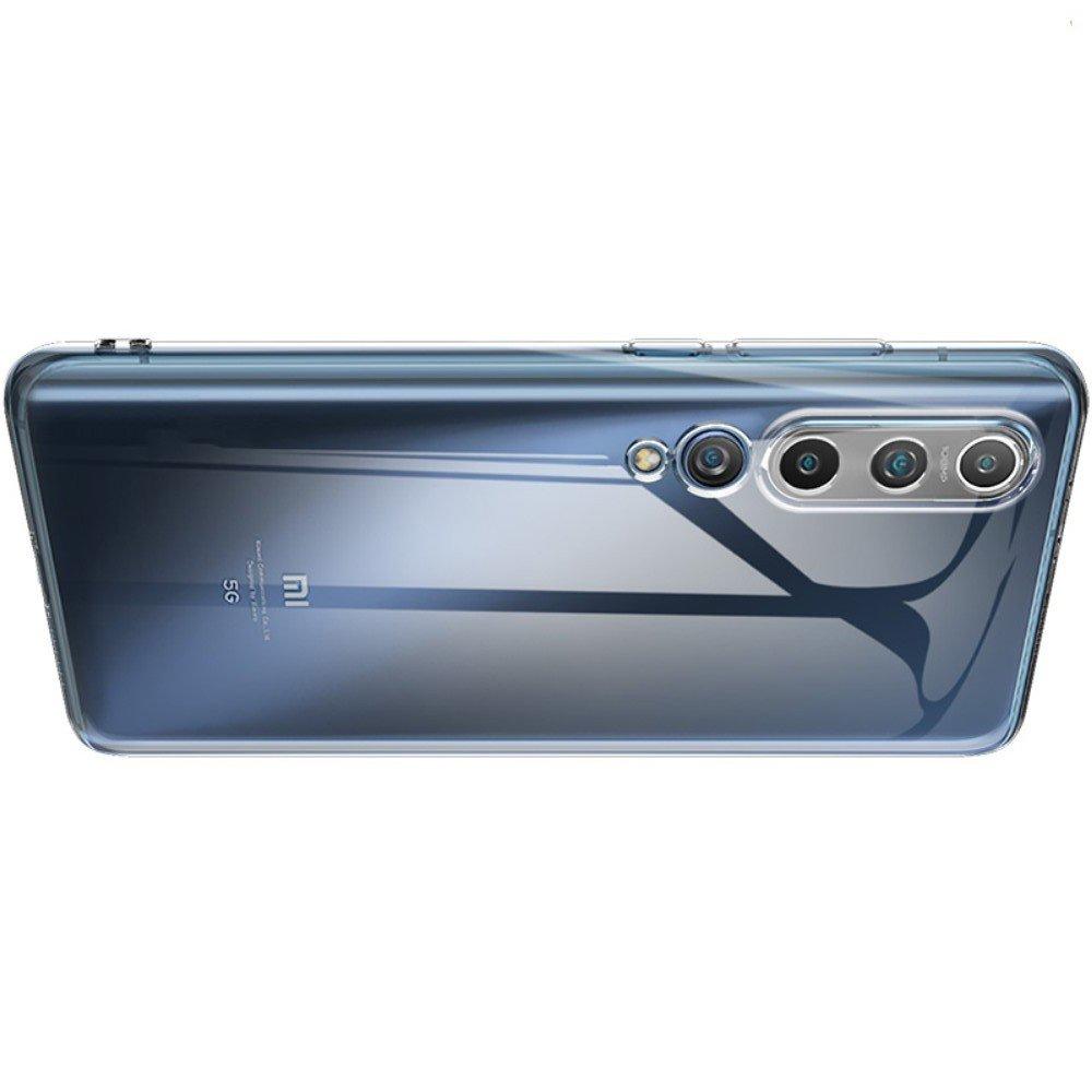 Ультратонкий прозрачный силиконовый чехол для Xiaomi Mi 10 / Mi 10 Pro