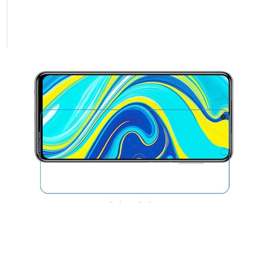 Олеофобное Закаленное Защитное Стекло для Xiaomi Redmi Note 9 Pro